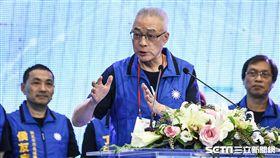 國民黨主席吳敦義於國民黨全代會致詞。 (圖/記者林敬旻攝)