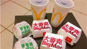 「5漢堡+2飲料」只要80元?超省錢訣竅曝光 圖/翻攝自臉書