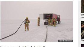 南極,消防隊,防火安全,火災,極圈(圖/翻攝自《BBC》)