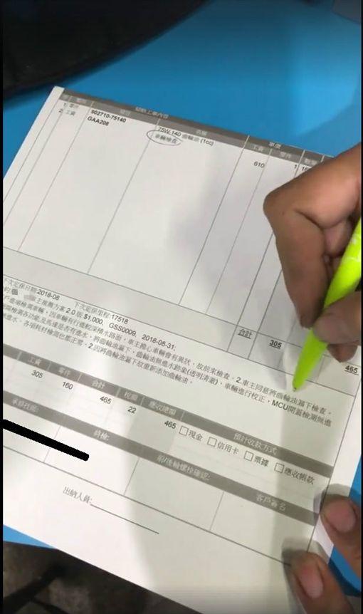 電動機車,防水,修繕費,便宜,PTT 圖/翻攝自PTT
