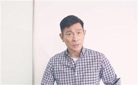 劉德華。圖/台灣映藝提供 粉絲遭砍。圖/翻攝自鳳凰網微博