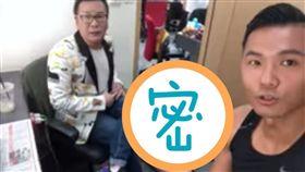 沈玉琳及黑人 圖/翻攝自黑人陳建州臉書