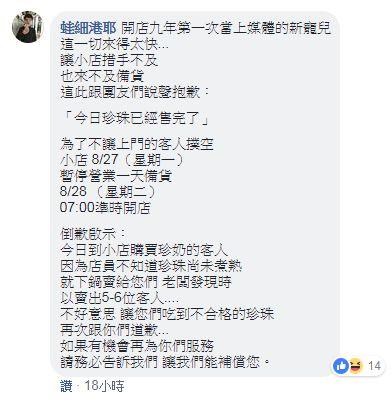不少民眾紛紛前往「便便屋」朝聖。(圖/翻攝臉書~~我愛鹿港小鎮~~)