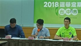 台灣世代智庫(圖/記者李英婷攝)