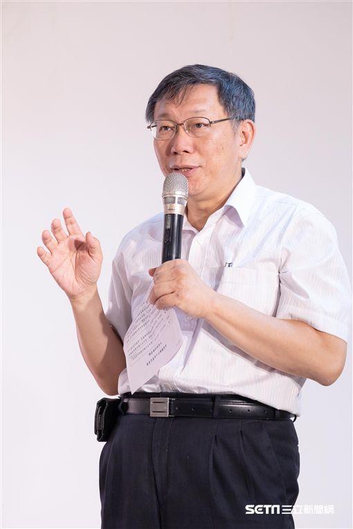 台北市長柯文哲 競選辦公室提供