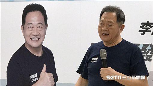 李錫錕宣布參選記者會 競選辦公室提供
