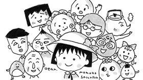 日本,櫻桃小丸子,乳癌,病逝,Sakura Production,出道, 圖/翻攝自櫻桃小丸子官網
