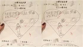 表弟,聯絡簿,童言童語,錯字,再,Dcard 圖/翻攝自Dcard