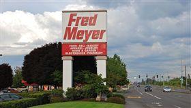 ▲Fred Meyer(圖/攝影者Steve Morgan,翻攝自Wikimedia Commons ) https://goo.gl/SN1Y9z