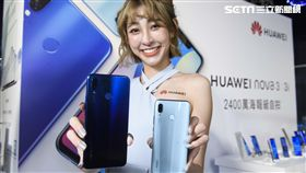 手機,HUAWEI,華為,AI四鏡頭,nova 3,nova 3i,台灣大哥大