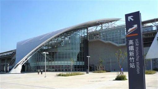 高鐵新竹站外觀(翻攝自Google Map)