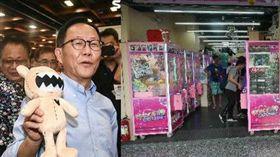 丁守中嗆柯文哲4年讓台北到處都夾娃娃機店 (圖左/記者林敬旻攝,圖右/中央社)