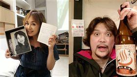 南韓女星朴海美、老公黃敏 合成圖翻攝自IG
