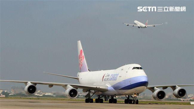 華航機身新塗裝曝光!「CHINA」字樣縮水 改移到機尾