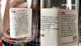 IKEA將台灣與中國並列,遭控支持台獨