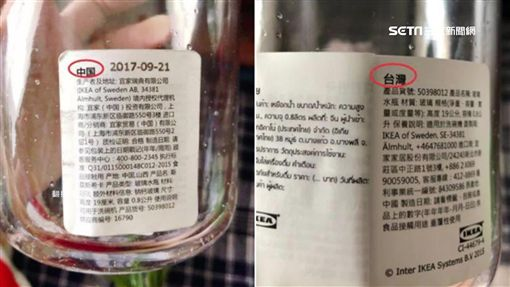IKEA將台灣與中國並列,遭控支持台獨。翻攝自微博
