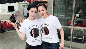 28日李婉鈺(右)登記參選新北市議員,翻攝自周書靜(韓雨恩)臉書