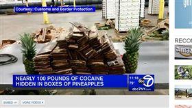 菠蘿快遞?古柯鹼藏進口鳳梨仍被抓包 美國,走私,紐澤西,古柯鹼,鳳梨 https://abc30.com/4070731/?sf196363283=1