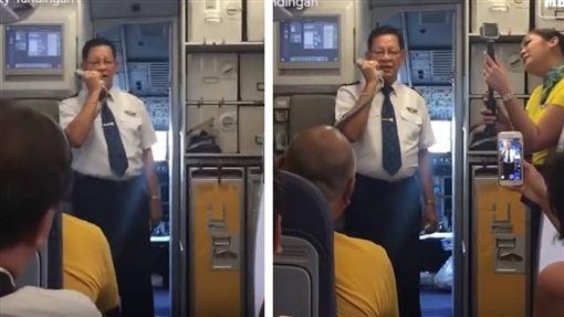 一名菲律賓籍機長Rizalino Irizari開了48年的飛機,他在退休前的最後一趟航班起飛前,哽咽地向乘客廣播,「我的人生中有一半時間都在飛行,但必須該告一段落,接下來他想好好陪伴家人…」不少網友看到退休機長的致詞,紛紛感動地說「我眼眶泛紅了」。(圖/翻攝自YouTube《Manila Bulletin Online》)