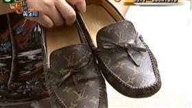 浙江,LV,鞋子,土豪,退貨(圖/翻攝自1818黄金眼秒拍)
