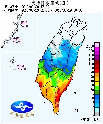 潘孟安,天氣,氣象,/翻攝自潘孟安臉書