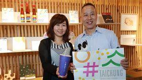 台灣設計展 食尚選物店行銷台中美食
