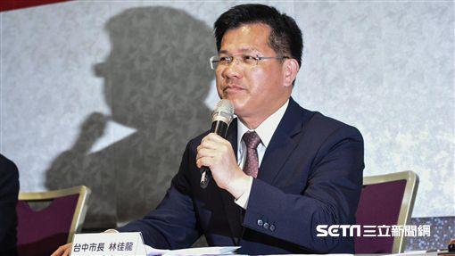 台中市長林佳龍召開續辦2019東亞青年運動會記者會。 (圖/記者林敬旻攝)