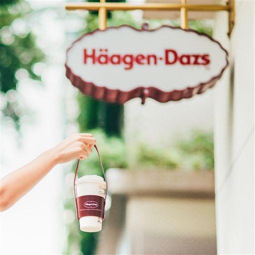 冰淇淋,Häagen-Dazs,中秋,哈根達斯,賞味時光,免費,提貨券