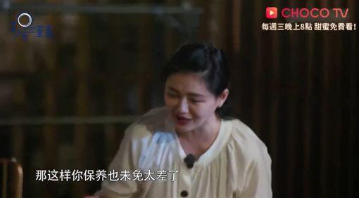 大S、汪小菲、福原愛、江宏傑、幸福三重奏/CHOCOTV
