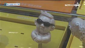 他代言必賺?! 陸業者賣「金三胖冰棒」疑被關切! SOT 金正恩,習近平,冰棒,改名,金三胖冰棒,北韓