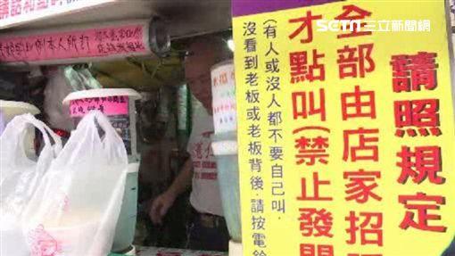 「永德堂薏仁牛奶」特別老闆/資料照