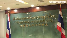 泰簽,駐台北泰國辦事處,簽證費,代辦費,記者會,通才,代表,簽證中心,/記者蕭筠攝影