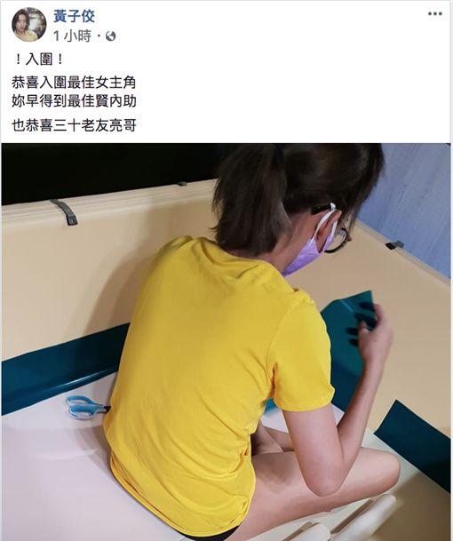 黃子佼祝賀孟耿如圖/翻攝自黃子佼臉書