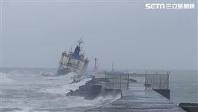 高雄港,船舶,擱淺,拖救,作業,海象,飛龍輪,/高雄港務公司提供