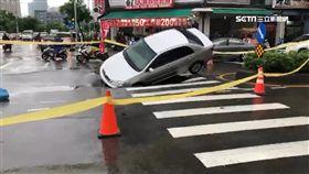 馬路吃車!高雄大雨路掏空 載兒返家遇坑卡洞 SOT 高雄,一心和平路口,道路塌陷,轎車卡洞,大雨掏空