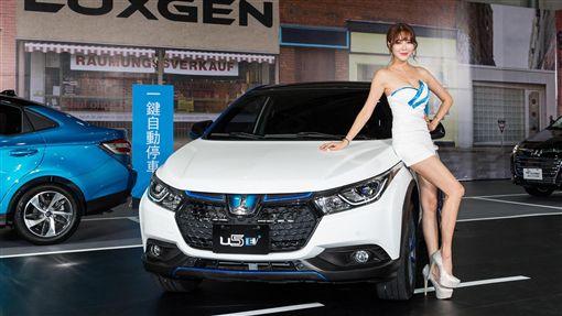 LUXGEN U5 EV+展示一鍵停車技術。(圖/LUXGEN提供)