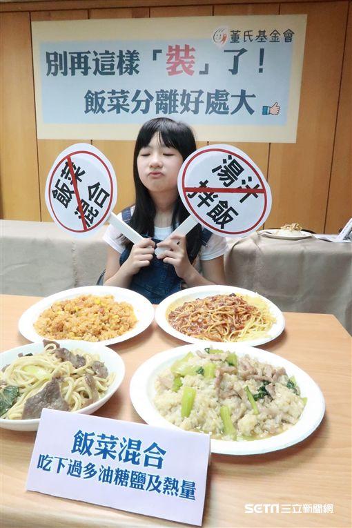董氏基金會呼籲,「飯菜分離」才不會將過多熱量吃下肚。(圖/董氏基金會提供)