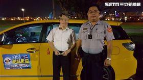 白姓警員替黃姓計程車司機找回自己愛車(翻攝畫面)