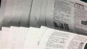 兒子今開學!暑假作業全空白 她一看血壓破表(圖/翻攝自臉書「爆廢公社」)