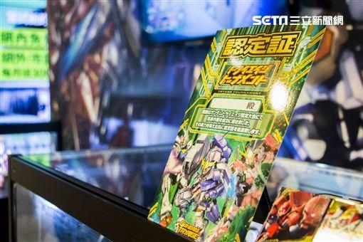 鋼彈,台灣萬代南夢宮,鋼彈模型製作家全球盃2018,三創,十二立方,模型