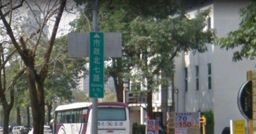 市政北七路/翻攝自GOOGLE MAP