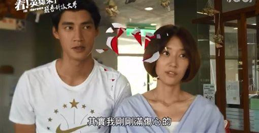 高校英雄傳,劉宇菁,羅宏正(圖/翻攝自Vidol)