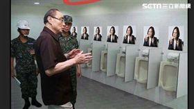網路流傳 馮世寬要求軍廁貼蔡英文大頭照 國防部提供