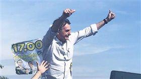 16:9 巴西 總統候選人 Jair Bolsonaro 圖/翻攝自Jair Bolsonaro Twitter https://twitter.com/jairbolsonaro