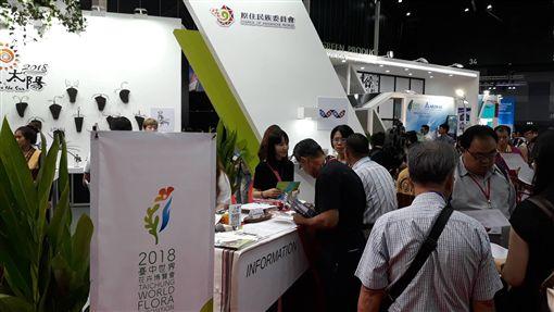 「2018泰國台灣形象展」曼谷開幕 中市原民會參展宣傳