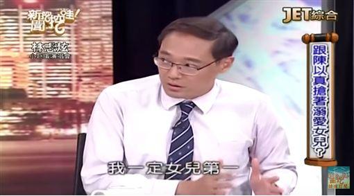 楊偉中圖/翻攝自新聞挖挖哇YouTube