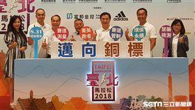 台北馬拉松記者會(圖/記者劉家維攝影)