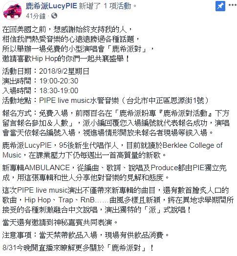 吳宗憲 吳睿軒/翻攝自臉書