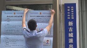 中國開始受理申辦港澳台居住證