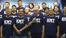 吳敦義 馬英九 KMT潮T(圖/翻攝自中國國民黨KMT臉書)